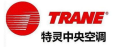 北京特靈中央空調維修電話