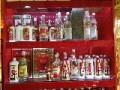 北京烟酒购物卡回收
