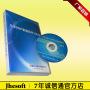 计件工资软件系统_计件工资软件系统价格_计件工资软件系统图片_列表网