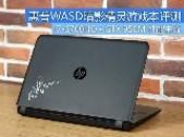 上海笔记本电脑维修中心游戏本电脑售后维修