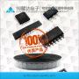 100v三极管_100v三极管价格_100v三极管图片_列表网