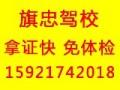 青浦徐泾镇附近驾校