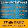 上海指航培训