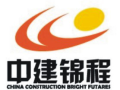 中建锦程机械设备有限公司