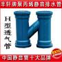 聚丙烯超静音管_聚丙烯超静音管价格_聚丙烯超静音管图片_列表网