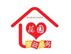 沙市区花园家政服务(北京路家政)