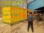 北京中耐加机电设备有限公司