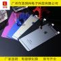 钛合金iphone_钛合金iphone价格_钛合金iphone图片_列表网