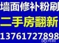 宝山区专业电工上门电路维修 附近电工师傅电话24小时