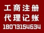 湖南泰元会计服务有限公司(长沙芙蓉区代理记账)