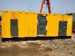 山东速邦电力设备有限公司