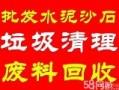 北京建业恒利建筑工程有公司