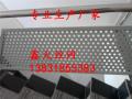 不锈钢脱水筛板_批发采购_价格_图片_列表网