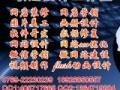 东莞宣传片头视频录像滤镜字幕动画特效制作网站建设网店装修网店
