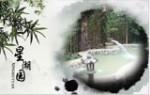 星湖园温泉度假村-万千酒店网