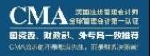 天津市科技与管理进修学院