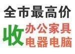 上海铎志实业有限公司