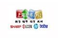 嘉定区黄渡镇打印机传真机专业维修,加粉,销售