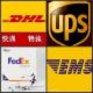 苏州国际快递有限公司