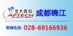 锦江区飞跃网络教育咨询服务部(青羊实训基地)