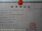 南京市鼓楼区家宝保洁服务部
