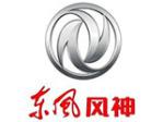 上海东风汽车实业有限公司