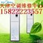 天津南开区维修马桶水箱 水龙头 阀门 开关电路维修