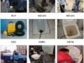 上海浦东浦东张江管道疏通 粪池清理 专业抽粪公司 得心应手