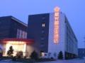 星光梅地亚酒店