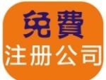 广东博众企业服务有限公司