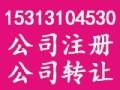 北京国臣天胜商贸有限公司