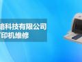 上海虹興網絡科技有限公司