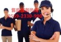 2105芜湖美的空调售后维修服务电话咨询