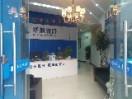 重庆华旭东瑞教育信息咨询服务有限公司