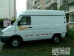 上海大众小件搬家(货运出租车)