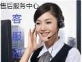 大庆专业甲醛处理超标检测联系电话