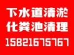 上海佳治环保工程有限公司