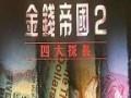 北京晨梦飞扬影视文化有限公司