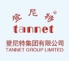 登尼特服务外包(江西)有限责任公司