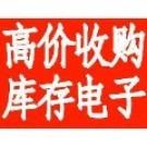 深圳鸿泰电子