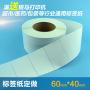 不干胶合格证打印机_不干胶合格证打印机价格_不干胶合格证打印机图片_列表网