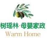 深圳树瑶林母婴家有限公司