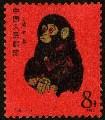 沈阳邮票钱币回收网