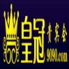 皇冠贵宾会介绍人填;775445