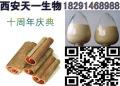 红酒多酚提取物_红酒多酚提取物价格_红酒多酚提取物图片_列表网