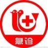 深圳动物医院