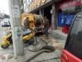 上海金山安順管道疏通公司