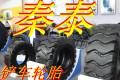 100钢丝轮胎_100钢丝轮胎价格_100钢丝轮胎图片_列表网