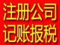 廣州利豐財務信息咨詢有限公司