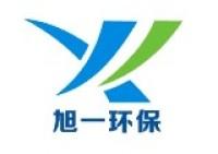 萍乡市旭一环保设备科技有限公司